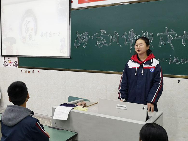 初三1班学生在讨论家风.jpg