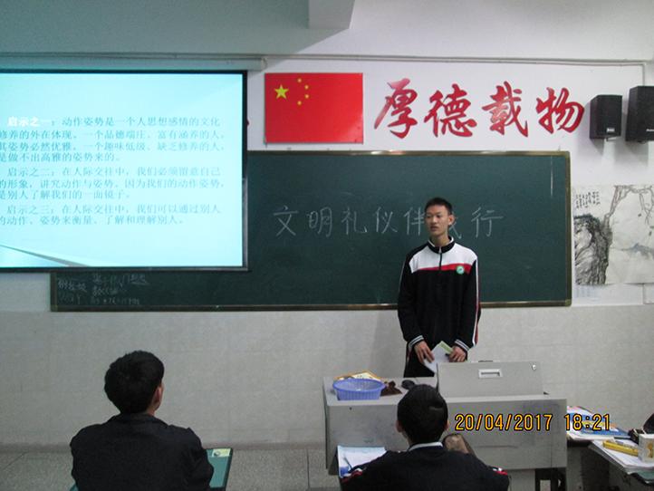 高一(3)班学生在演讲.png