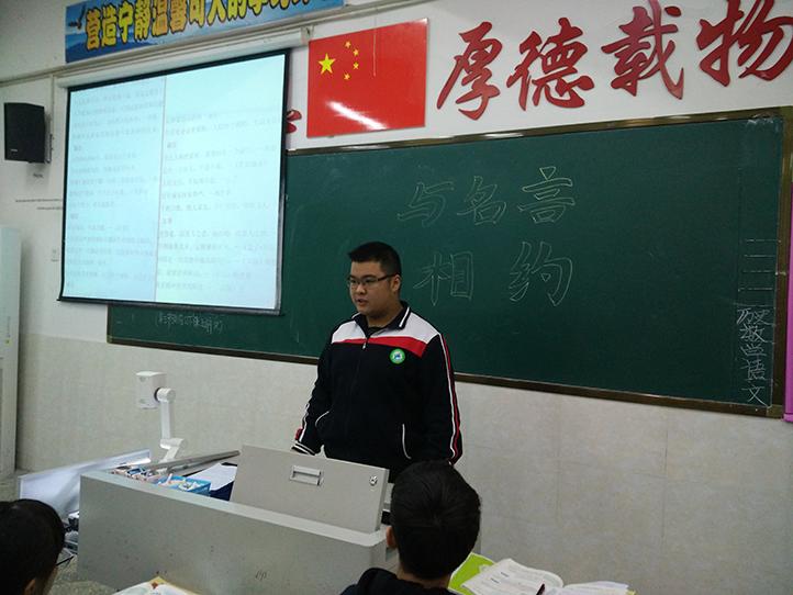 四养教育名言周主题班会-(1).png