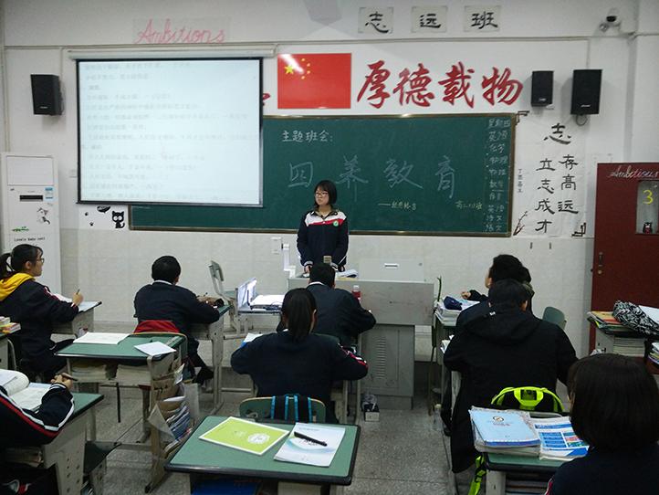 四养教育名言周主题班会-(2).png